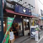 らー麺 家道 - 外観