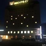 釧路ロイヤルイン - ホテル外観