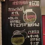 カレー コンドル - 店内04