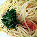 ボルカフェ - ツナとトマトの冷製パスタ