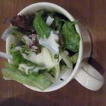 ボルカフェ - サラダ