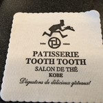 PATISSERIE TOOTH TOOTH - 2018/9/5 ランチで利用。