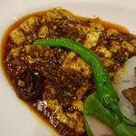中華料理 八戒 - 四川麻婆豆腐カリイ
