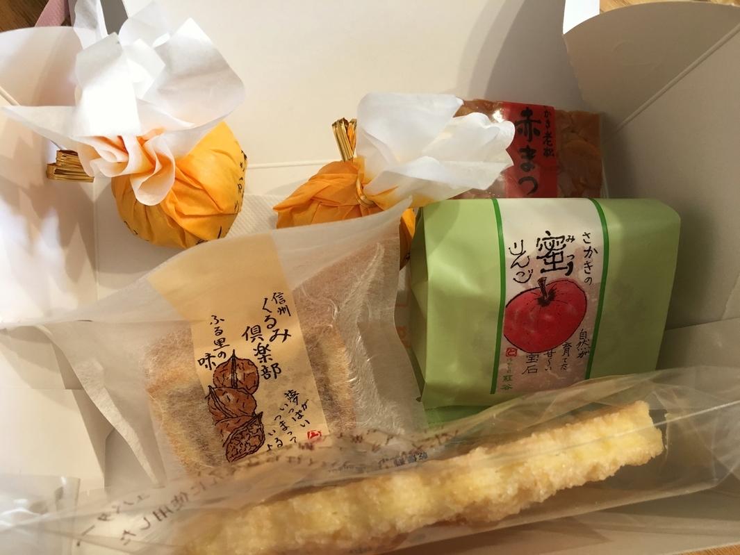 紅谷菓子舗 name=
