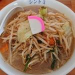 92369583 - タンメン(塩)¥700税別→税込¥750???
