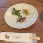 二軒小屋ロッヂ - 前菜 ズッキーニ、シシトウ、茗荷