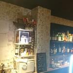 Dining Bar Roa. -
