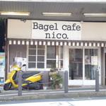 ベーグルカフェニコ - 坂の途中にある可愛らしいお店