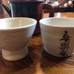 寿楽庵 - 出石焼を使っていました。