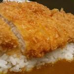 とんかつ 銀座 梅林 - カツカレー(830円)
