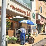 恵泉 - 外観。水曜日は店前で野菜の直売をしている人がいるらしい。