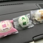 丸田屋 - 料理写真:モンブラン メロン いちごミルク 生クリーム大福は冷凍での販売です。