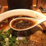 シロマルベース - 中洲ブラックのスープ