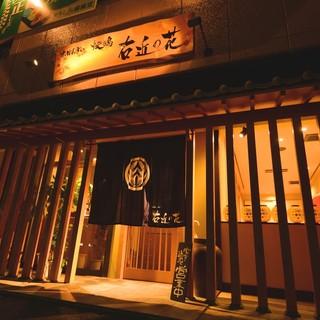 ★日進駅より徒歩1分♪駅から近いのでゆっくり楽しめる♪