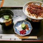 鰻 木屋 - ■鰻丼(特撰)2900円