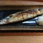 中津川 - サンマ塩焼き