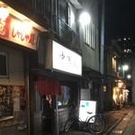 中津川 - 左隣が「白龍」さん