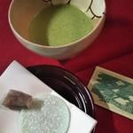 瑞龍寺 - お抹茶とお菓子 500円税込み