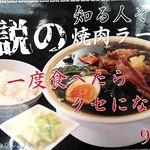 つけ麺 一翔 - これを食べにキタ!!٩(♡ε♡ )۶