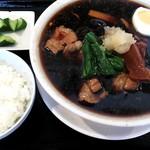 つけ麺 一翔 - ニオイ、ビジュアル、うひょー!٩(♡ε♡ )۶