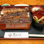 炭火焼うなぎ 東山物産 - 料理写真:■極上重 3380円