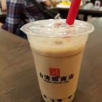台湾甜商店 -
