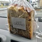 カフェ グラーノ - 料理写真:バナナブレッド