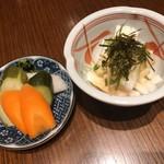 Kawayodo - お新香と山芋短冊