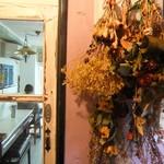 リロンデル - ぷちトリップの入り口。