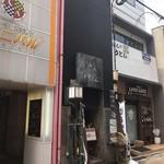 Kawayodo - 鰻の様な店外観