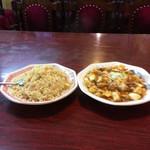 中国料理 盛隆 - 炒飯と麻婆豆腐
