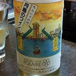 めんこ - 月島ワインのハーフボトル