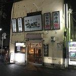 塩町ラーメン 高田屋 - 店の外観