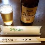 神田きくかわ - アサヒプレミアム熟撰:650円
