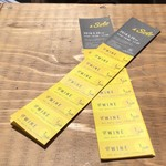 92394680 - ワインのイベント「&SOTO」