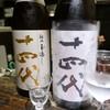 光壽おおやま - ドリンク写真:日本酒