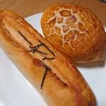 ベーカリープチ - 料理写真: