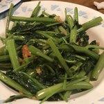 ベトナム料理 オーセンティック - 空芯菜のガーリック炒め