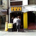 ラーメン - ラーメン(二郎)新橋店