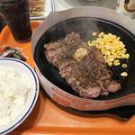 92's - 料理写真:ワイルドジューシーカットステーキ