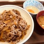 すき家  - 牛丼中盛