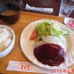 とくら - チーズハンバーグランチ \920