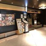 金澤旬料理 八兆屋 駅の蔵 -