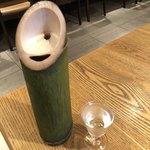 金澤旬料理 駅の蔵 - 青竹冷酒