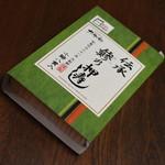 92405024 - 伝承鯵の押し寿司(1,280円)2018年8月