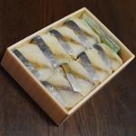 92405026 - 鯵の押し寿司(980円)2018年8月