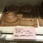 ミッチのパン工房 -