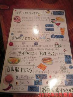 santa cafe HASH - ランチメニュー2