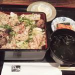 昇家 - ミックスホルモン重(塩)980円(税込)