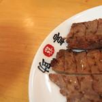 味の牛たん 喜助 -